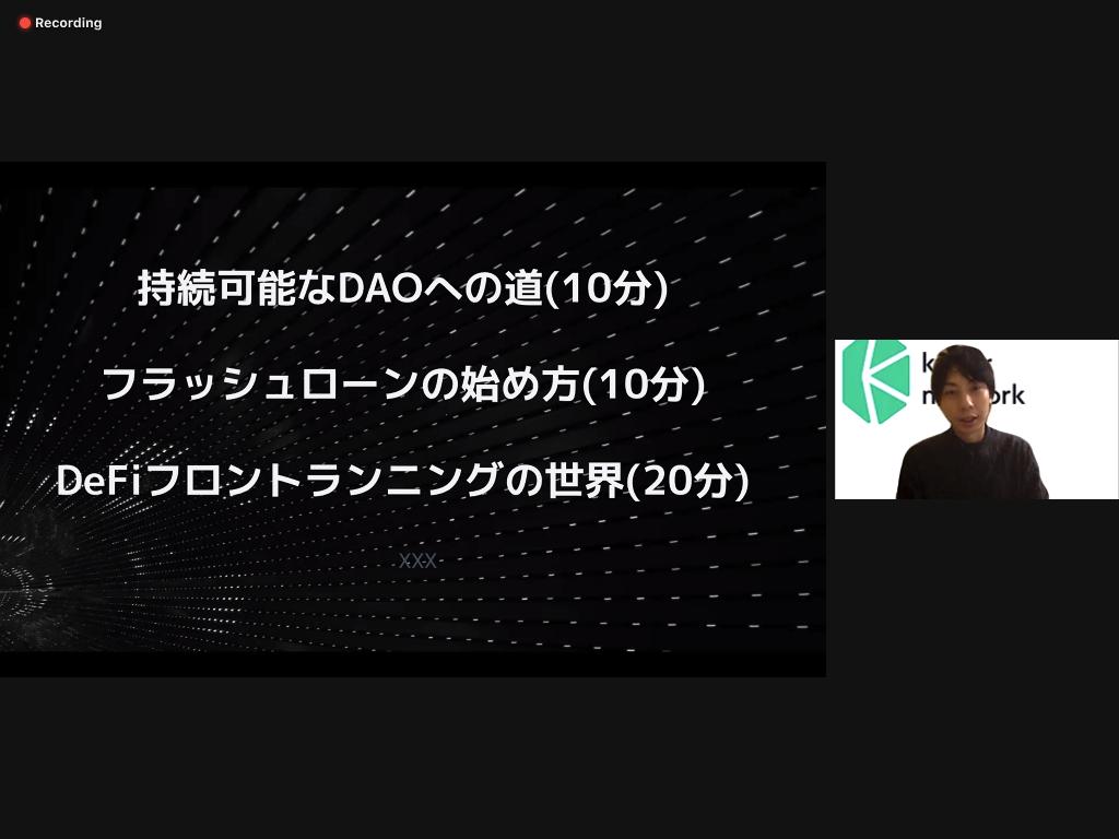 f:id:niwatako:20201126200345p:plain