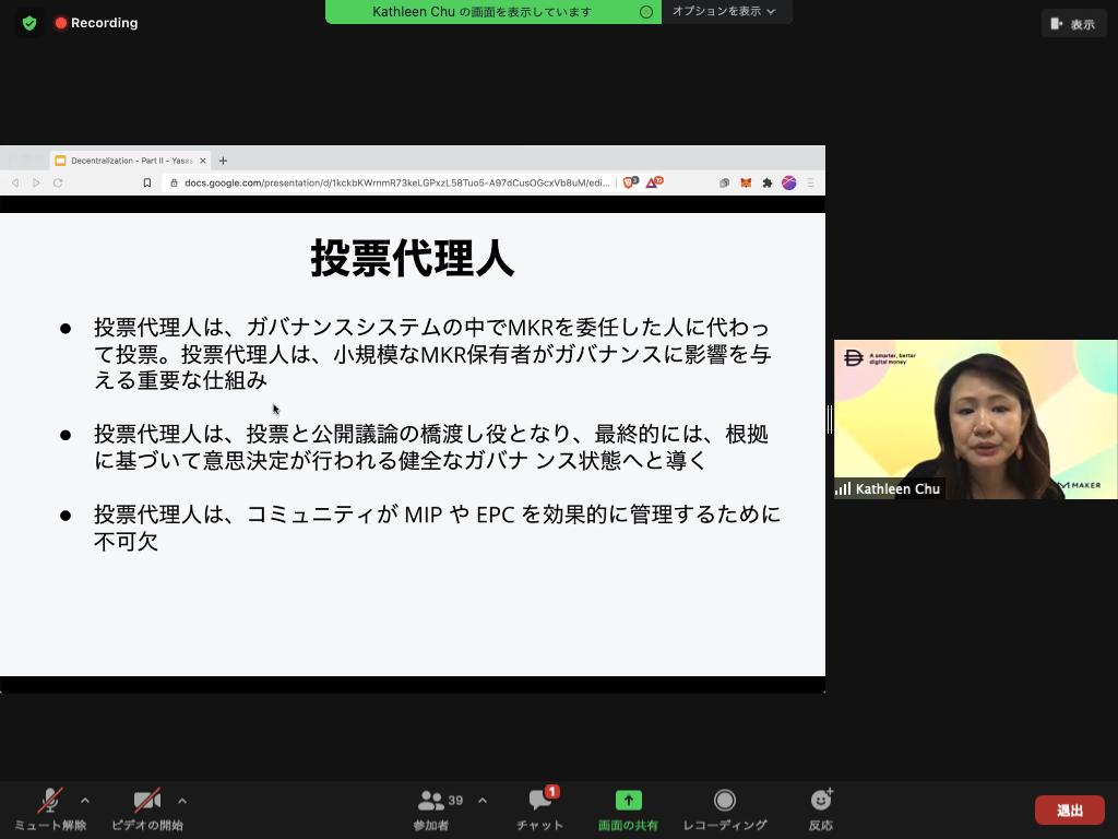 f:id:niwatako:20201126201228p:plain