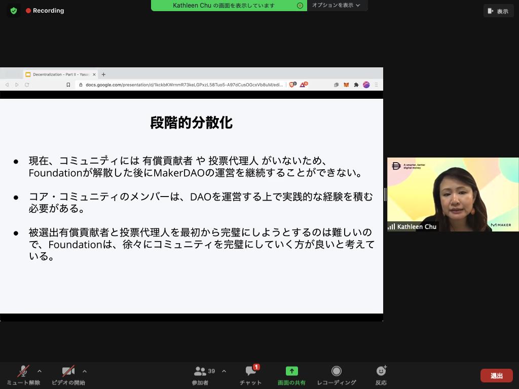 f:id:niwatako:20201126201402p:plain