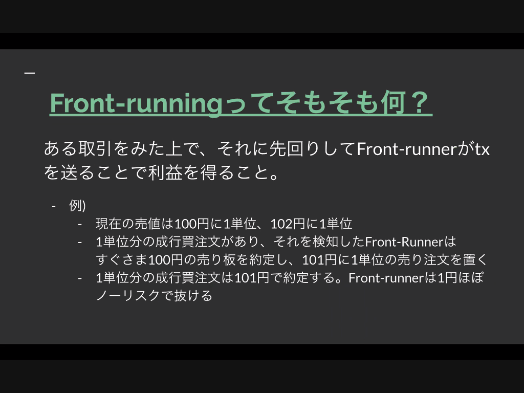 f:id:niwatako:20201126205606p:plain