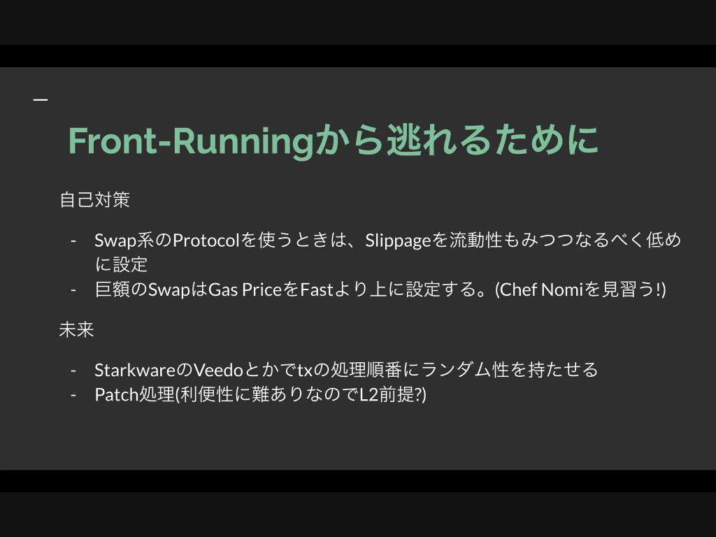f:id:niwatako:20201126210731p:plain