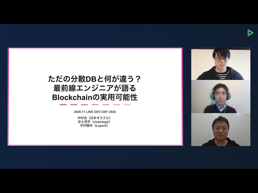 f:id:niwatako:20201127133015p:plain