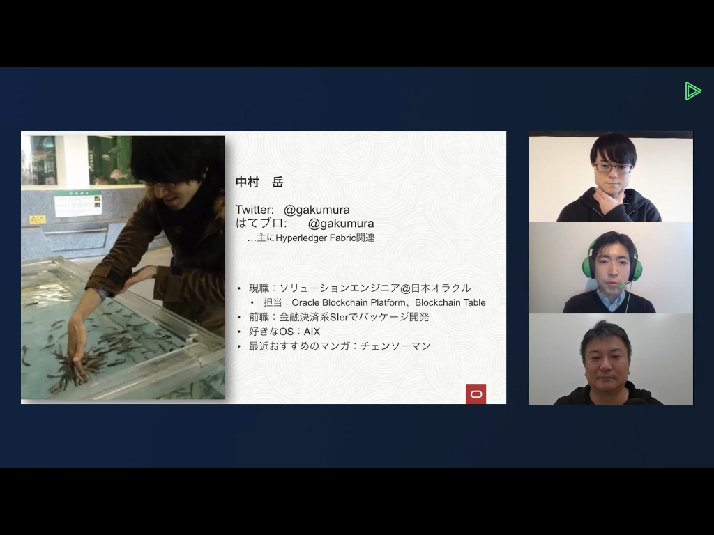 f:id:niwatako:20201127133134p:plain