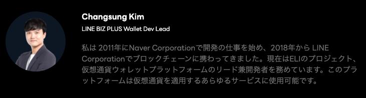 f:id:niwatako:20201127150839p:plain