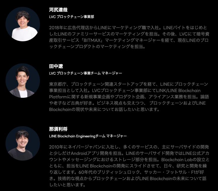 f:id:niwatako:20201127154549p:plain