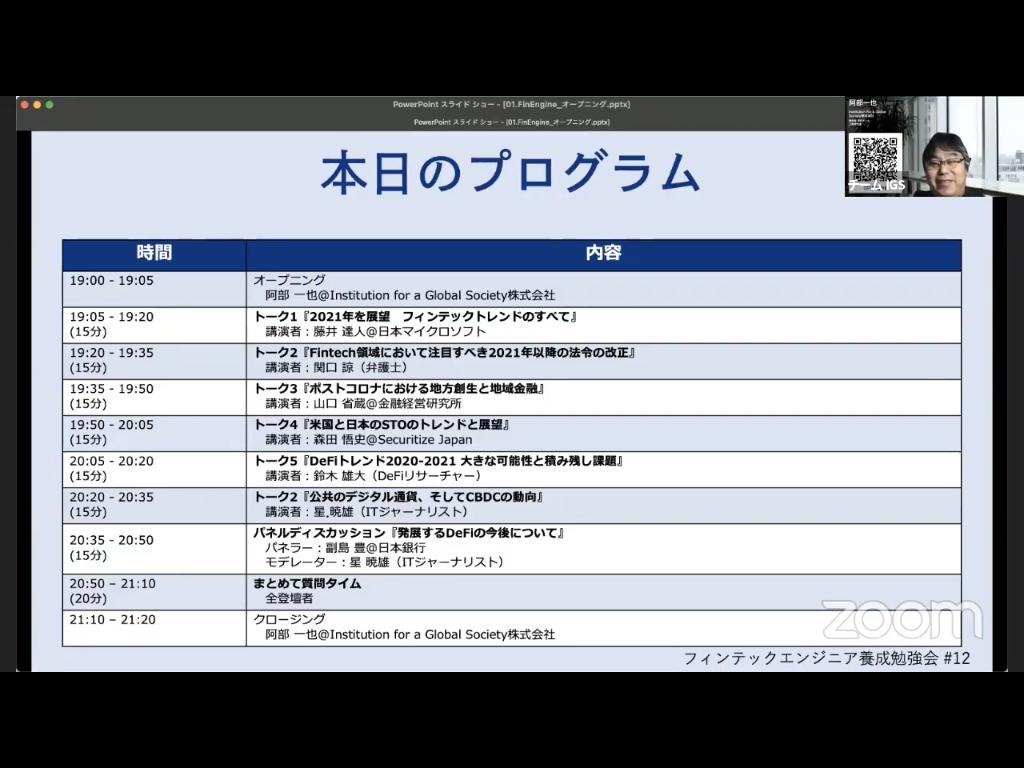 f:id:niwatako:20201211190859p:plain