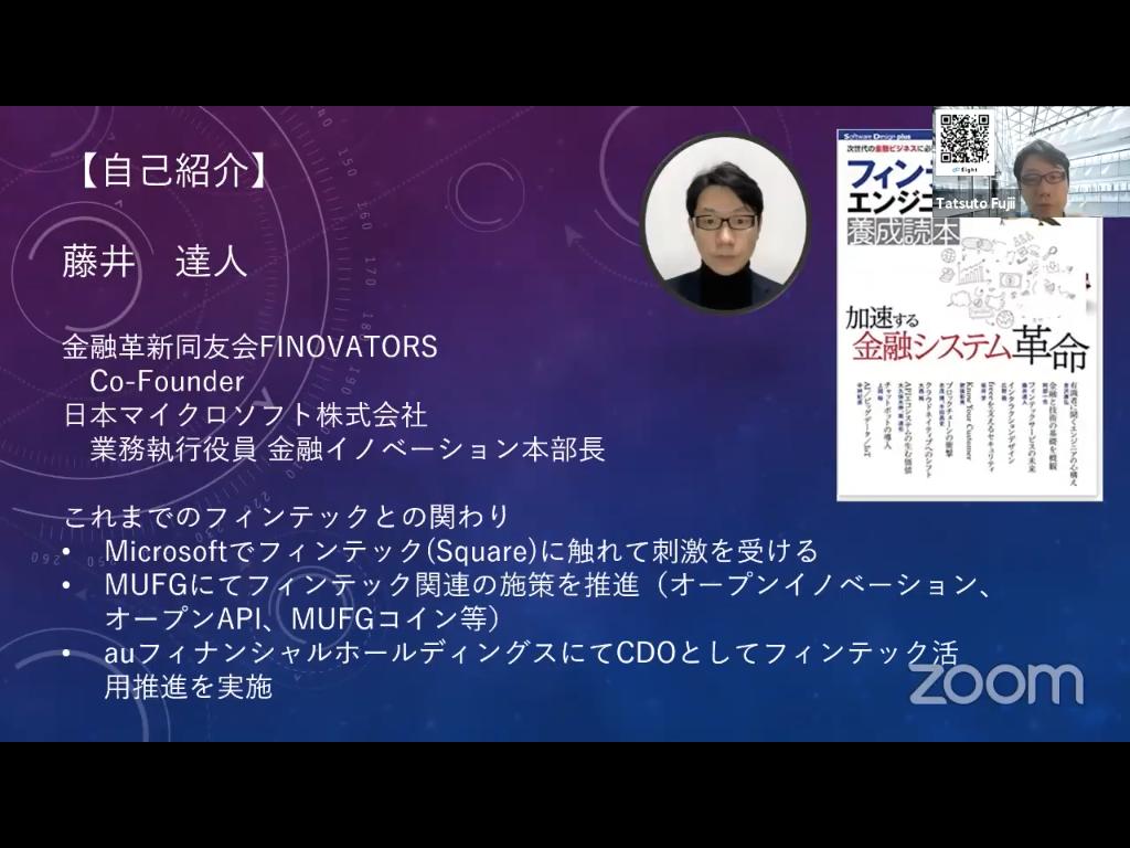 f:id:niwatako:20201211191029p:plain
