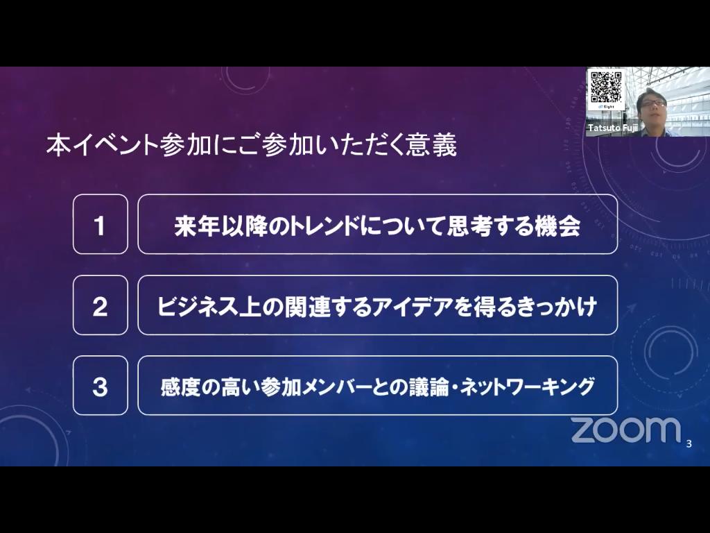 f:id:niwatako:20201211191044p:plain