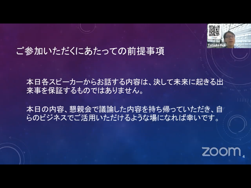 f:id:niwatako:20201211191058p:plain