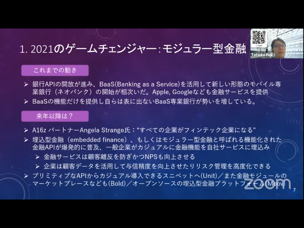 f:id:niwatako:20201211191541p:plain