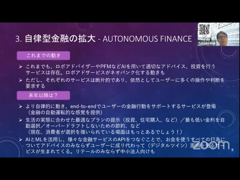f:id:niwatako:20201211192318p:plain