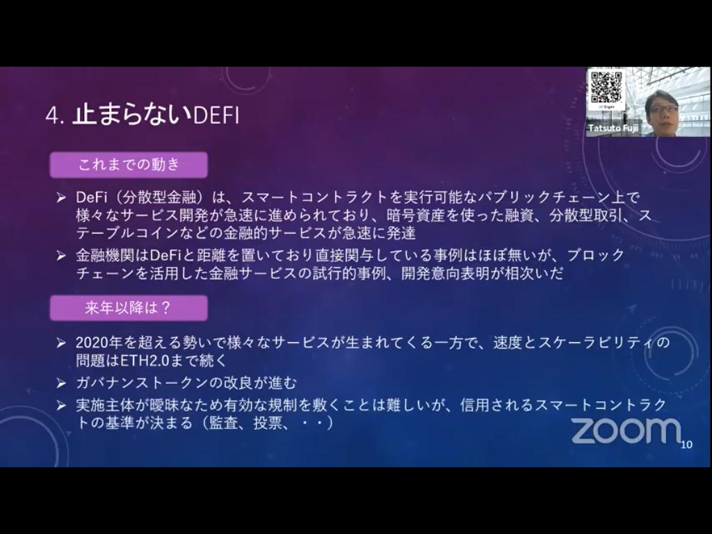 f:id:niwatako:20201211192341p:plain