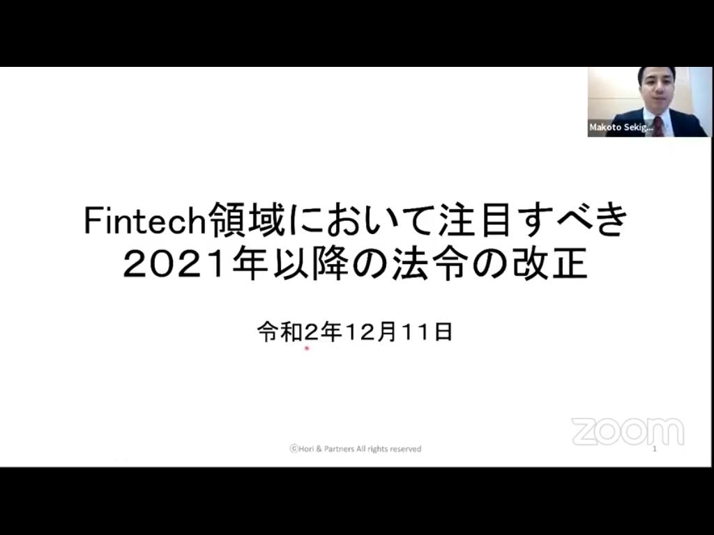 f:id:niwatako:20201211192642p:plain