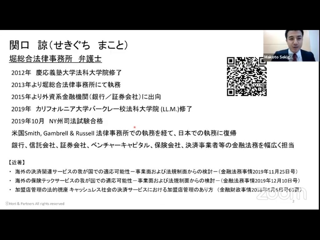 f:id:niwatako:20201211192700p:plain
