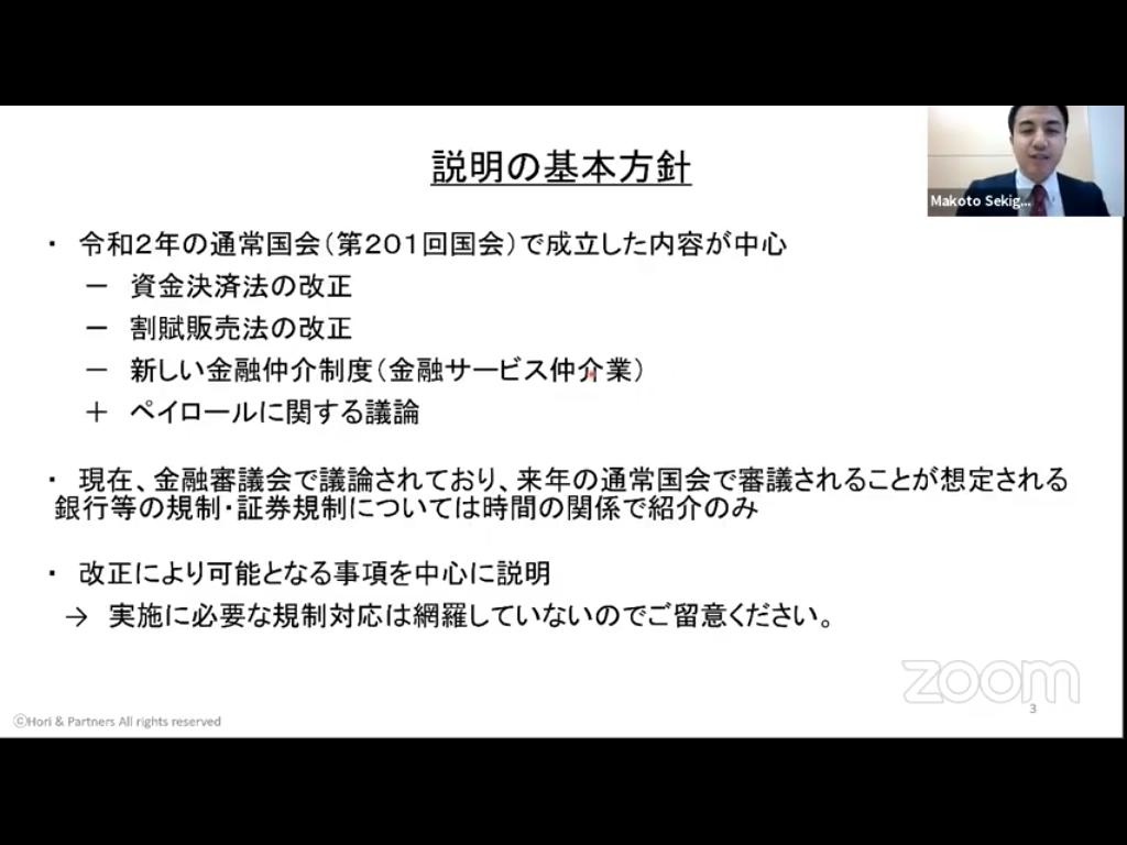 f:id:niwatako:20201211192704p:plain