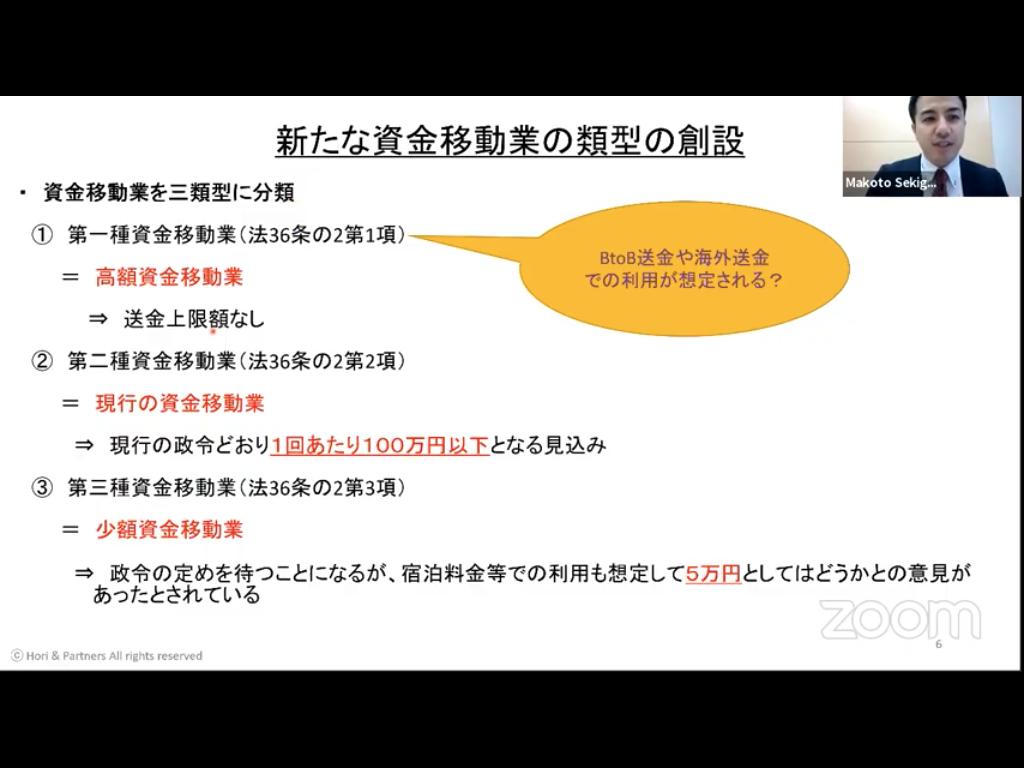 f:id:niwatako:20201211192919p:plain