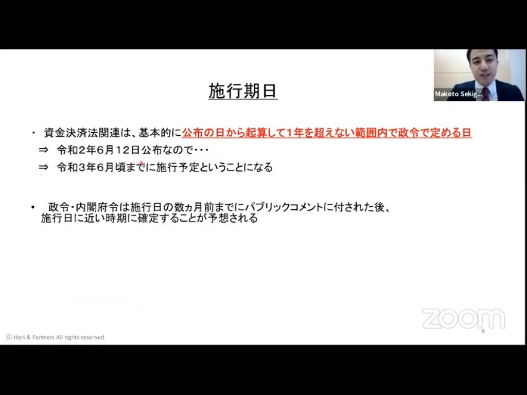 f:id:niwatako:20201211193048p:plain