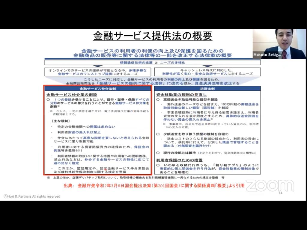 f:id:niwatako:20201211193546p:plain