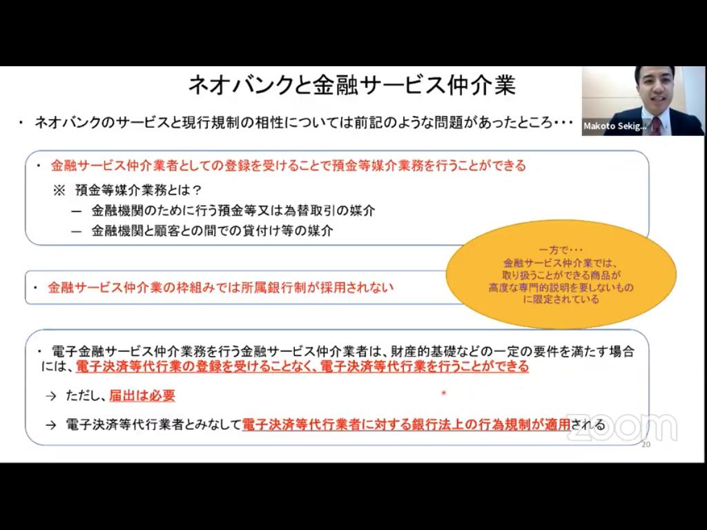f:id:niwatako:20201211193818p:plain