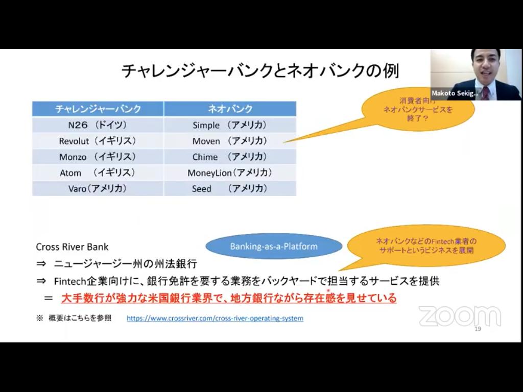 f:id:niwatako:20201211193826p:plain