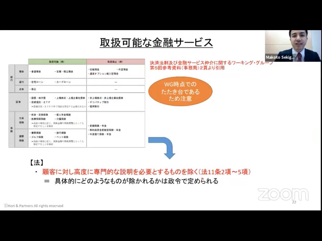 f:id:niwatako:20201211193915p:plain