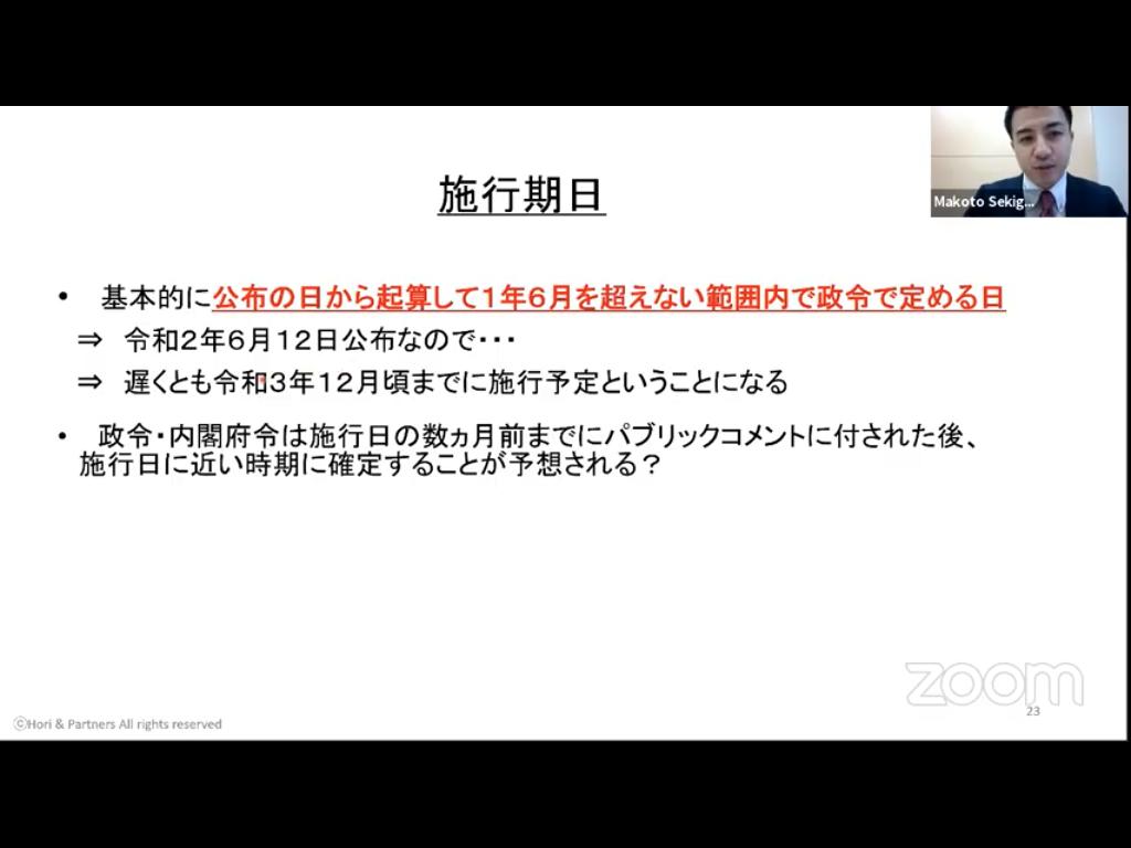 f:id:niwatako:20201211194032p:plain