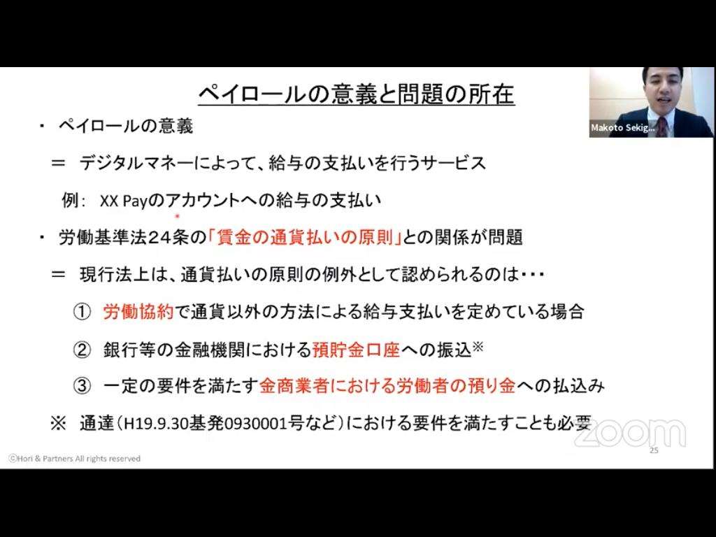 f:id:niwatako:20201211194053p:plain