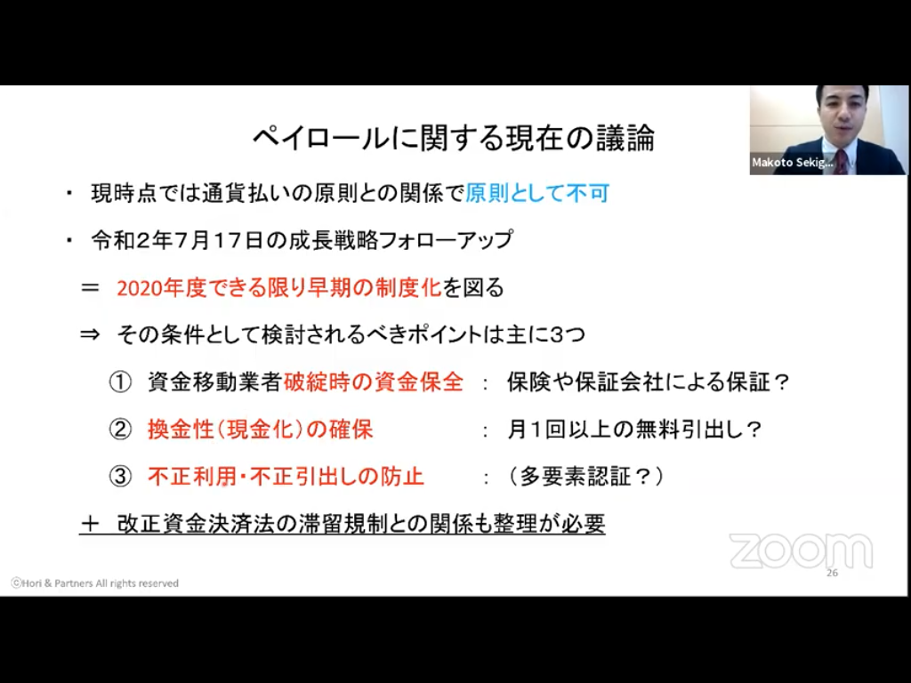f:id:niwatako:20201211194154p:plain