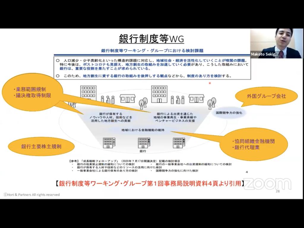 f:id:niwatako:20201211194339p:plain