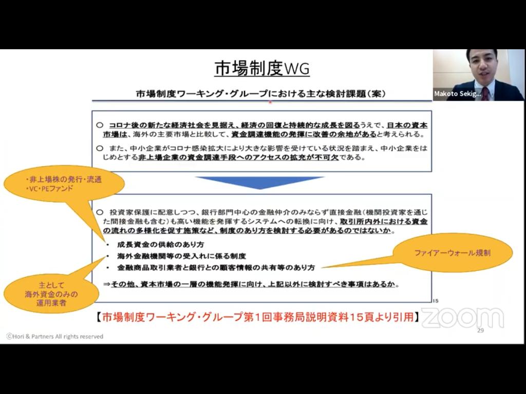 f:id:niwatako:20201211194437p:plain