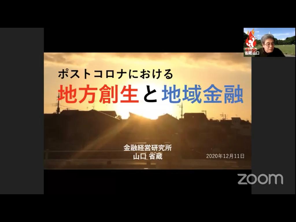 f:id:niwatako:20201211194601p:plain