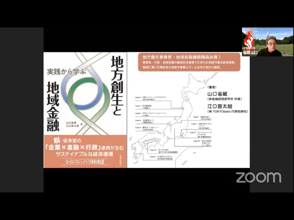 f:id:niwatako:20201211194607p:plain
