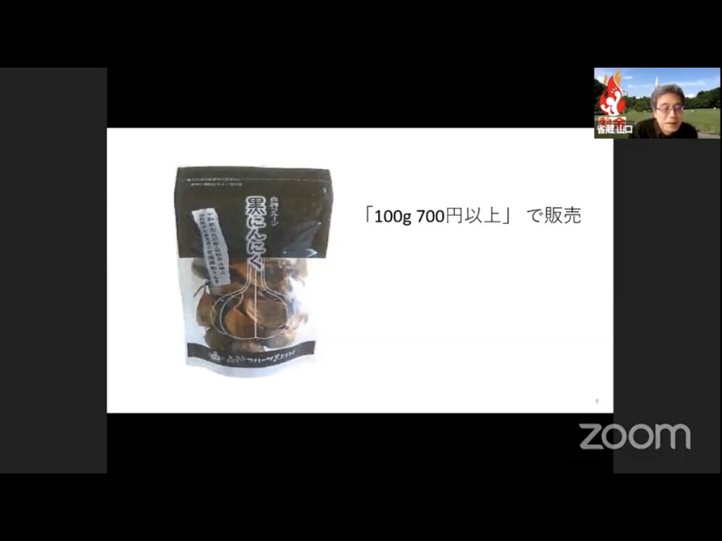 f:id:niwatako:20201211195000p:plain