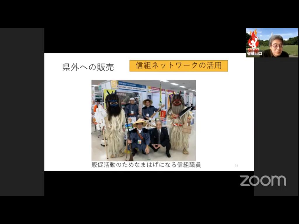 f:id:niwatako:20201211195118p:plain