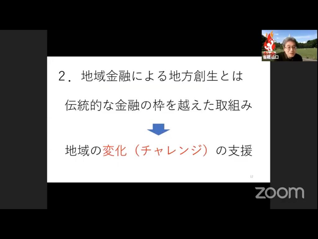 f:id:niwatako:20201211195154p:plain