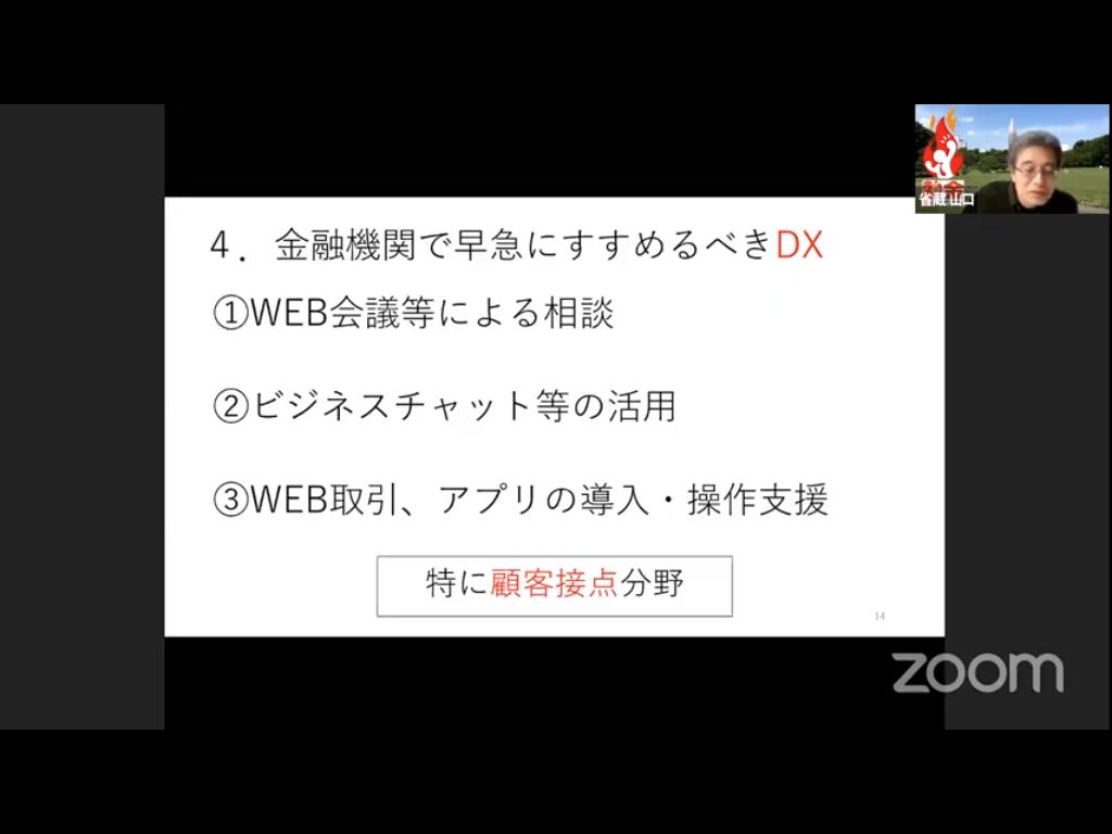 f:id:niwatako:20201211195525p:plain