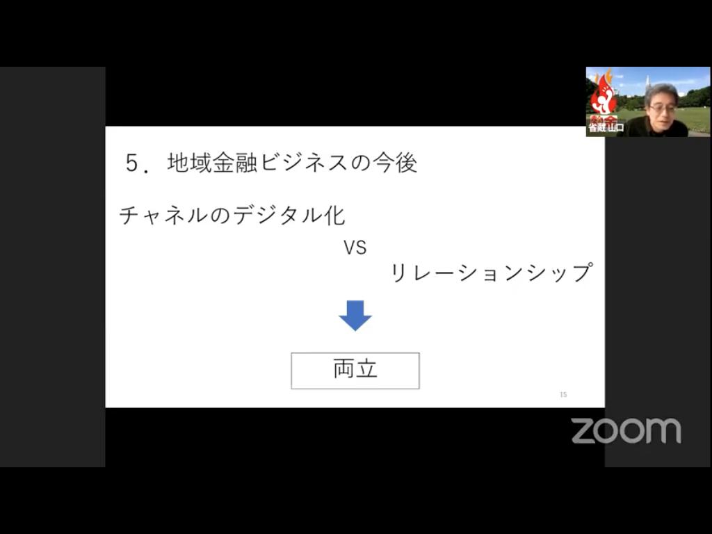 f:id:niwatako:20201211195605p:plain