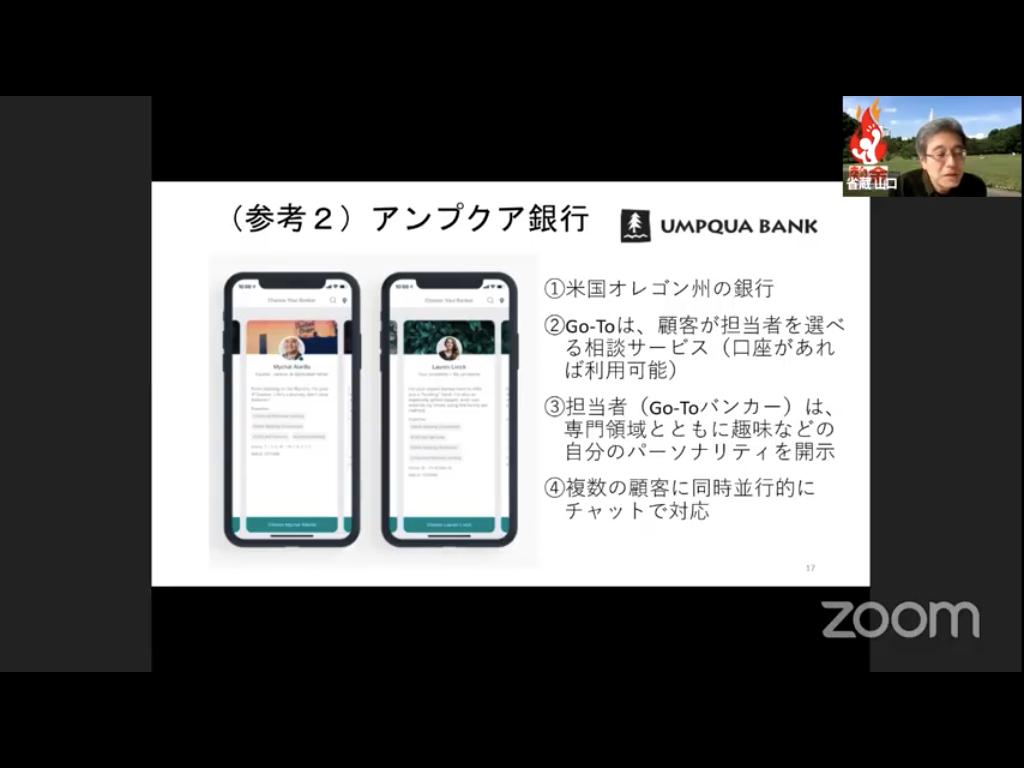 f:id:niwatako:20201211200014p:plain