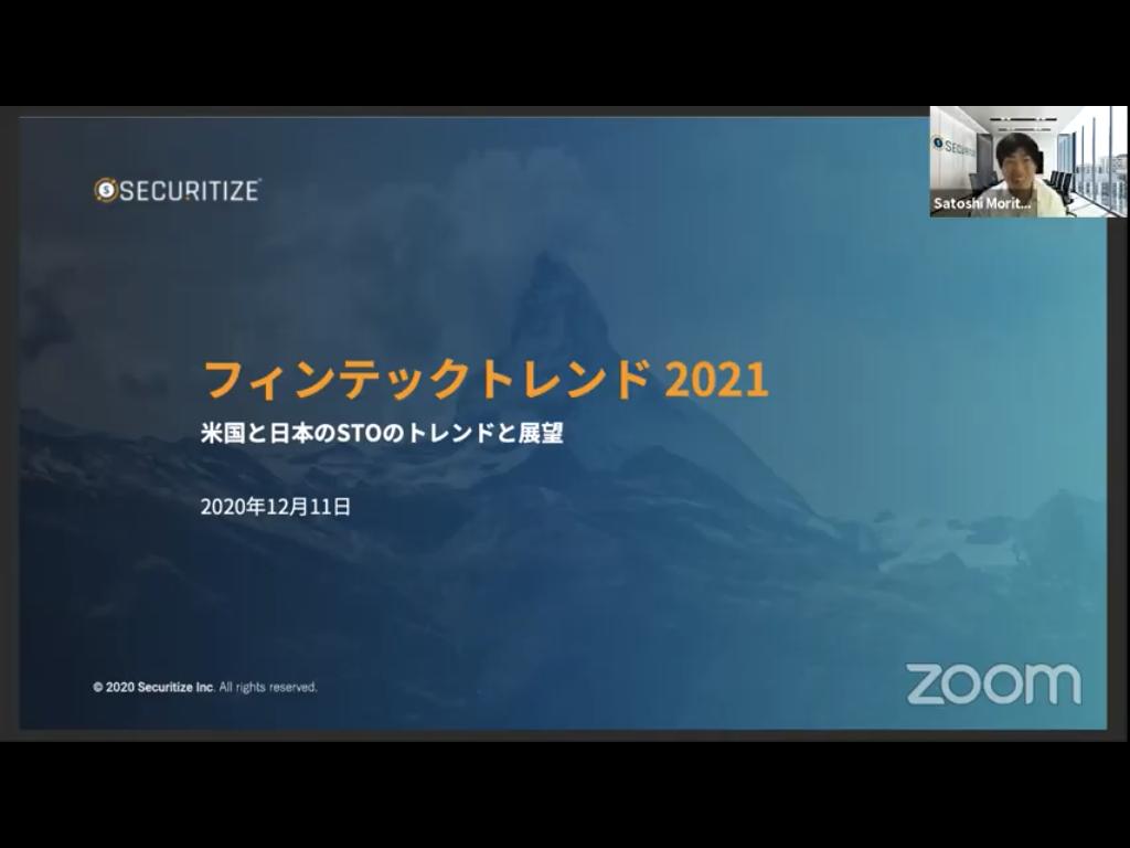 f:id:niwatako:20201211200233p:plain