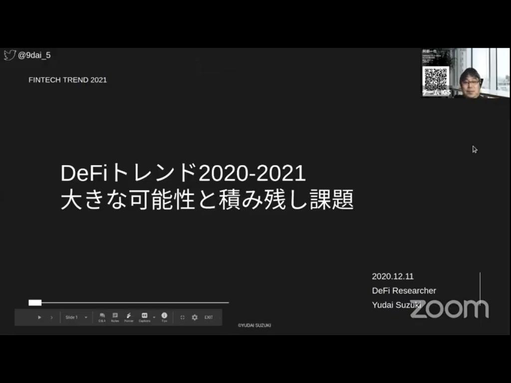 f:id:niwatako:20201211202750p:plain