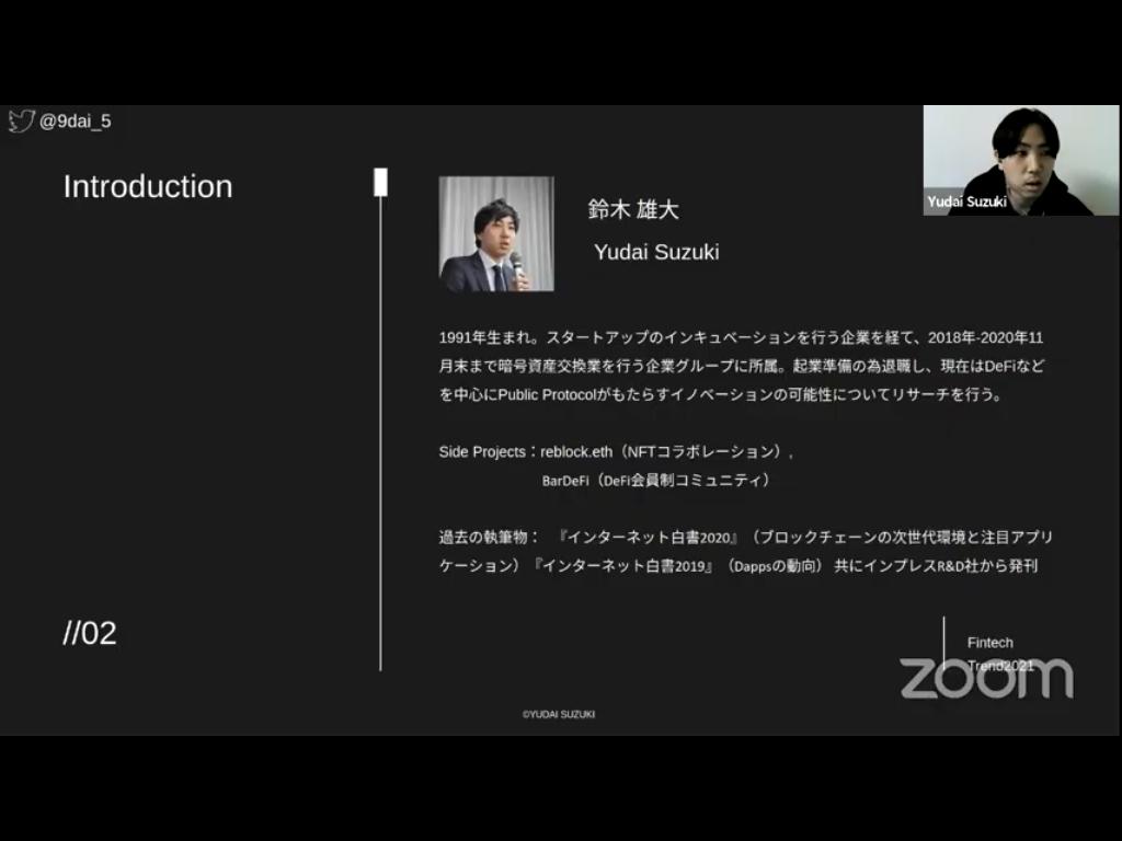 f:id:niwatako:20201211202814p:plain
