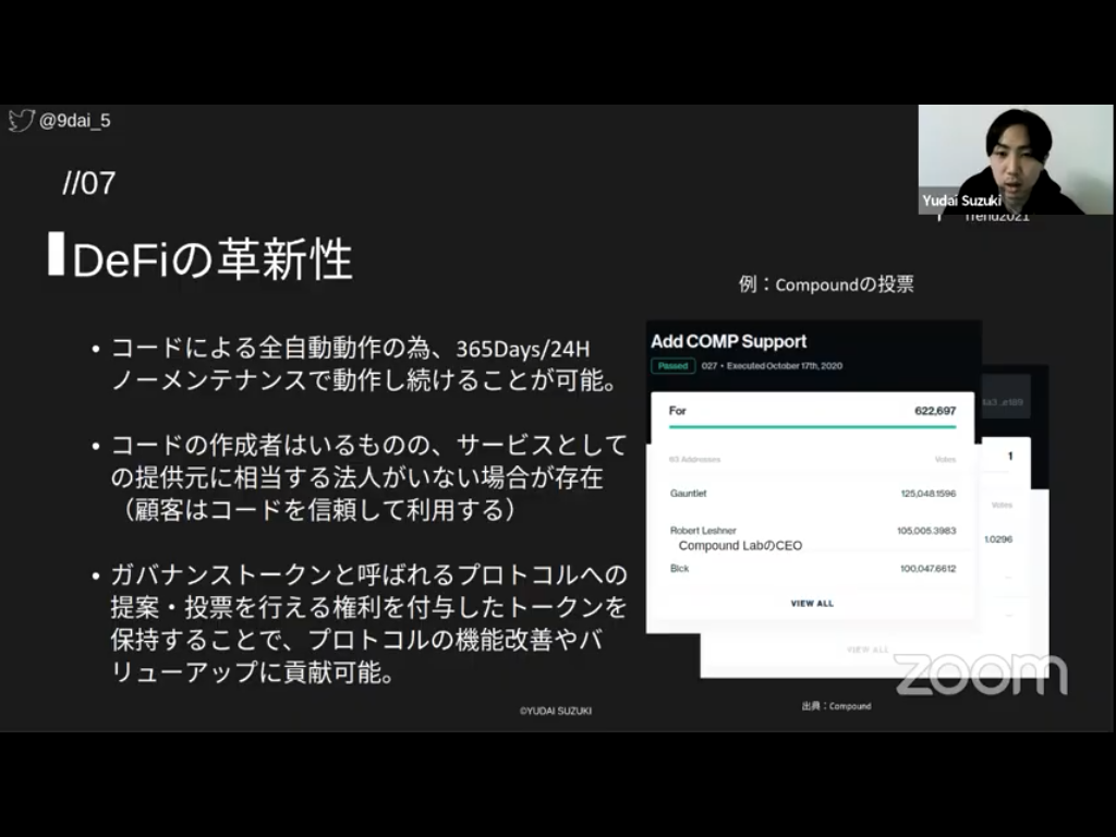 f:id:niwatako:20201211203650p:plain