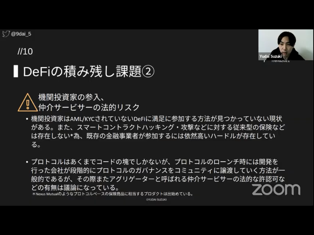 f:id:niwatako:20201211204215p:plain