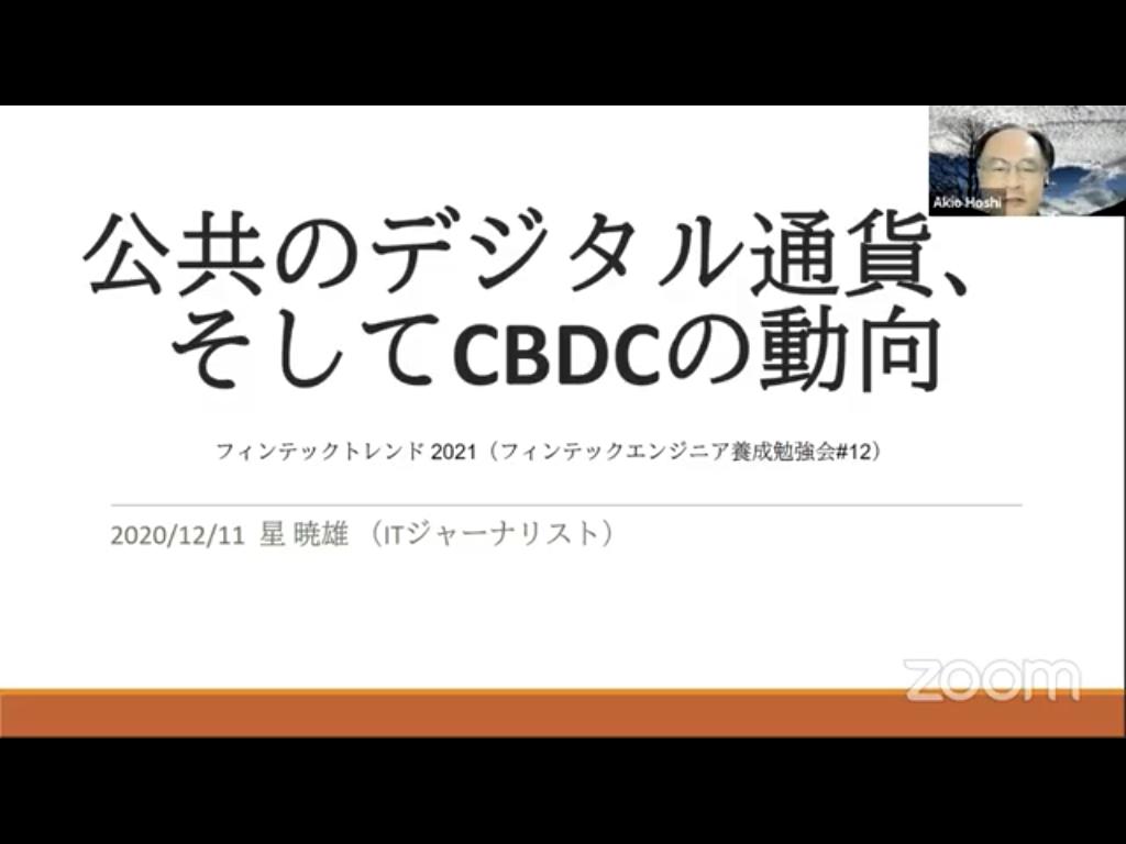 f:id:niwatako:20201211204559p:plain