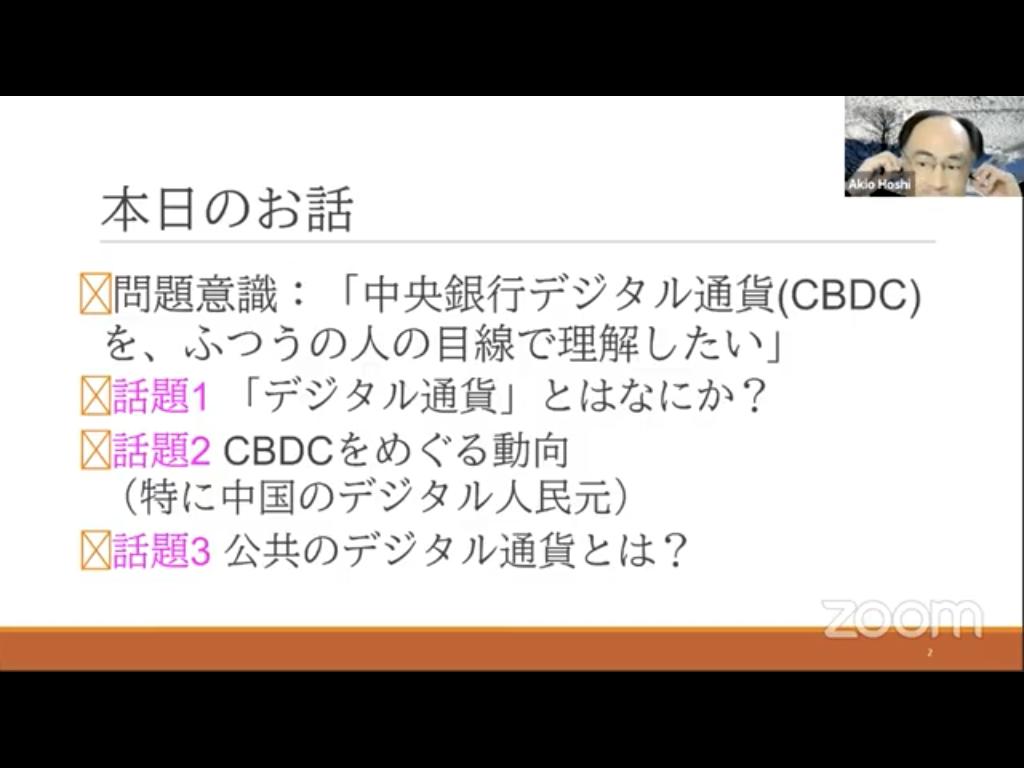 f:id:niwatako:20201211204629p:plain