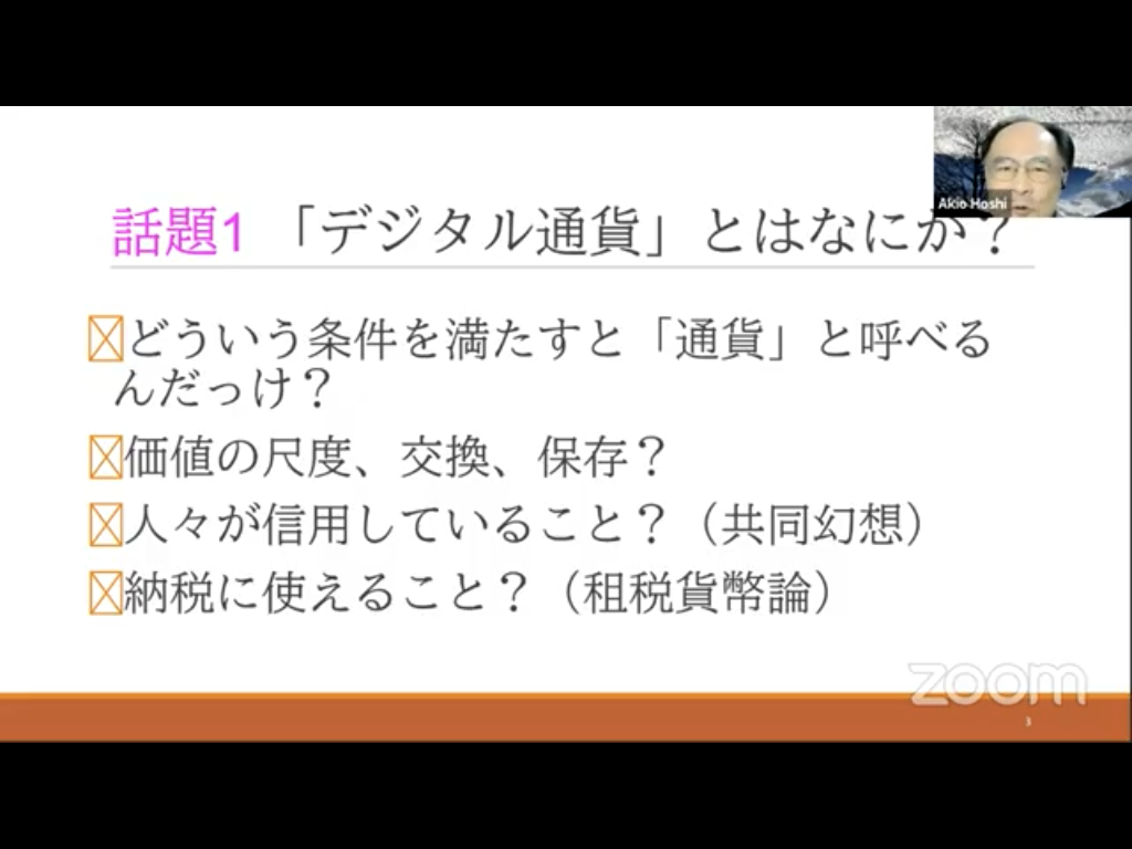f:id:niwatako:20201211204709p:plain