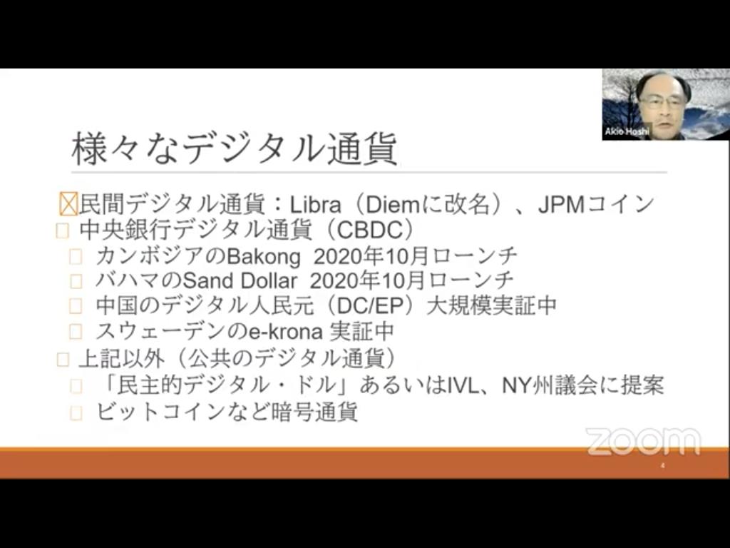 f:id:niwatako:20201211204733p:plain