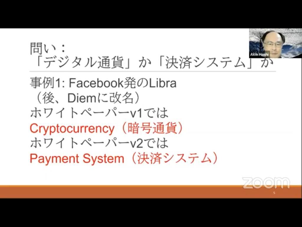 f:id:niwatako:20201211204822p:plain