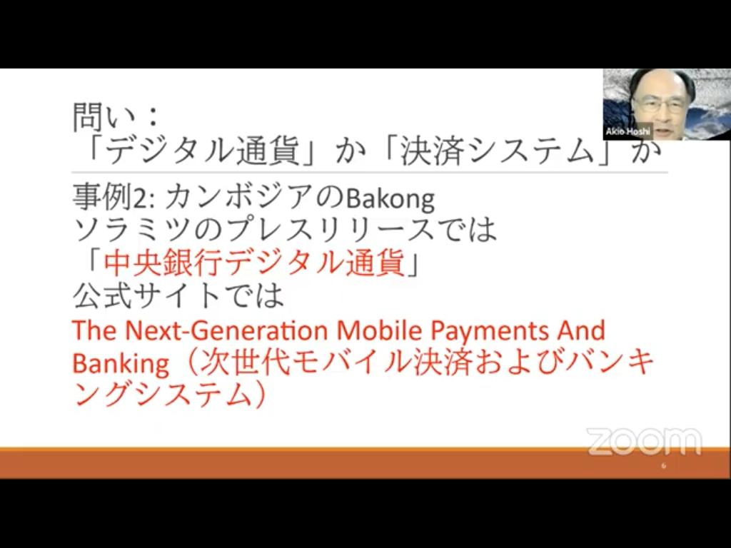 f:id:niwatako:20201211204857p:plain