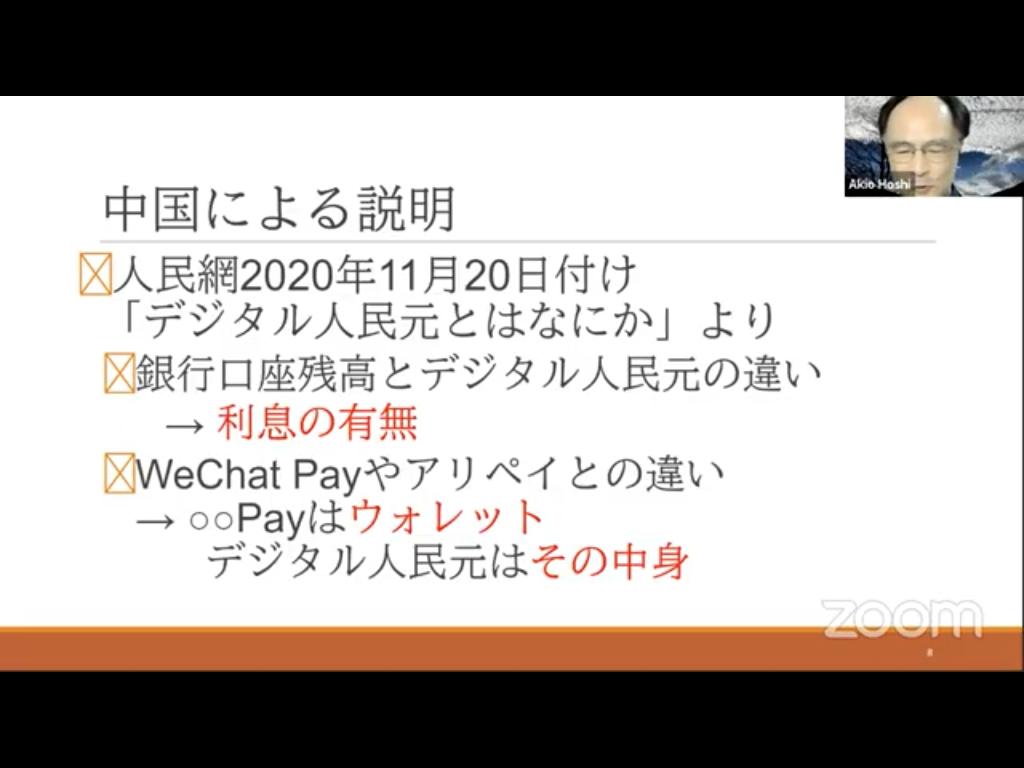 f:id:niwatako:20201211205024p:plain